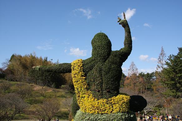 世界の平和.JPG